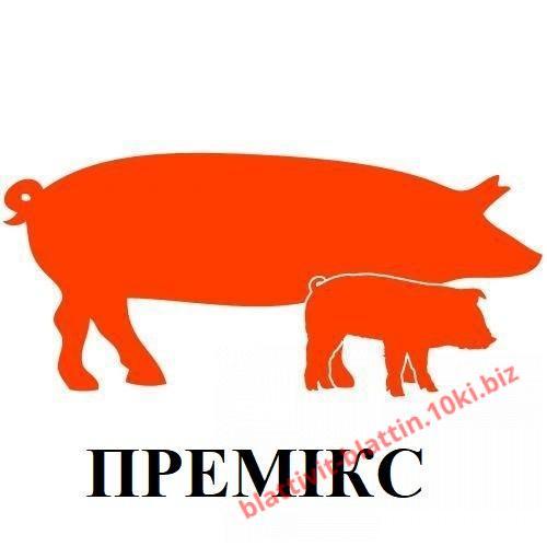 Фото  КРЕМИКС Бмвд Премикс Комбикорм Сухое Молоко , Премиксы для свиней ЛЮКС Премикс КМ СВ 4% для свиней (35-65 кг) Люкс П