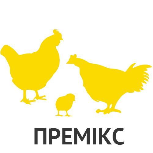 Премікс КМ КН-2,5% кури-несучки  23-47 тижнів Стандарт,(П)
