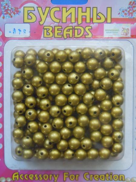 Фото  Бусина  пластиковая  8 мм.  Золото - Оливкового  цвета.  Упаковка  50 штук