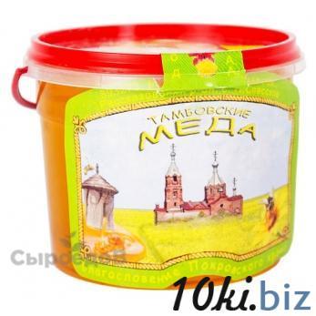 Мед акации освященный (Покровский храм) купить в Молдове - Мед