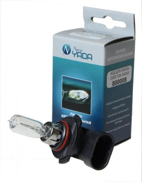 Лампа NORD YADA галоген.HB3 65W clear 9005 800008
