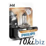 Лампа PHILIPS галоген. 12В 60/55W H4 +30% 12342PR блистер Комплекты ксенона в России