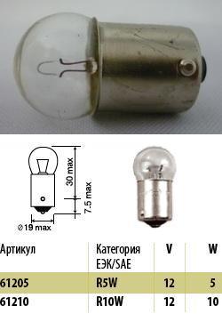 Лампа МАЯК 12В 5Вт габаритных огней 61205 2шт.в блистере