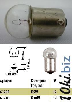 Лампа МАЯК 12В 5Вт габаритных огней 61205 2шт.в блистере Лампы и свет на рынке Алмаз в Ростове на Дону