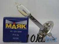 Лампа МАЯК галоген. 12В Н1 55Вт дальнего света 52120 Комплекты ксенона в России