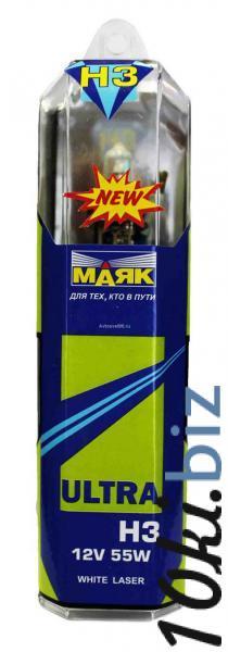 Лампа МАЯК галоген. 12В Н3 55W 82320 2-set УЛЬТРА  (2шт) Комплекты ксенона в России