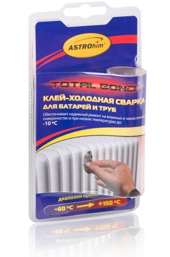 Холодная сварка Астрохим 55гр. для батарей и труб
