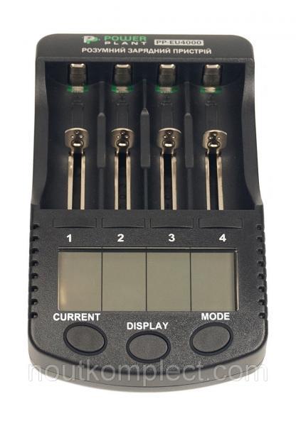 Зарядное устройство PowerPlant для аккумуляторов AA, AAA/ PP-EU4000