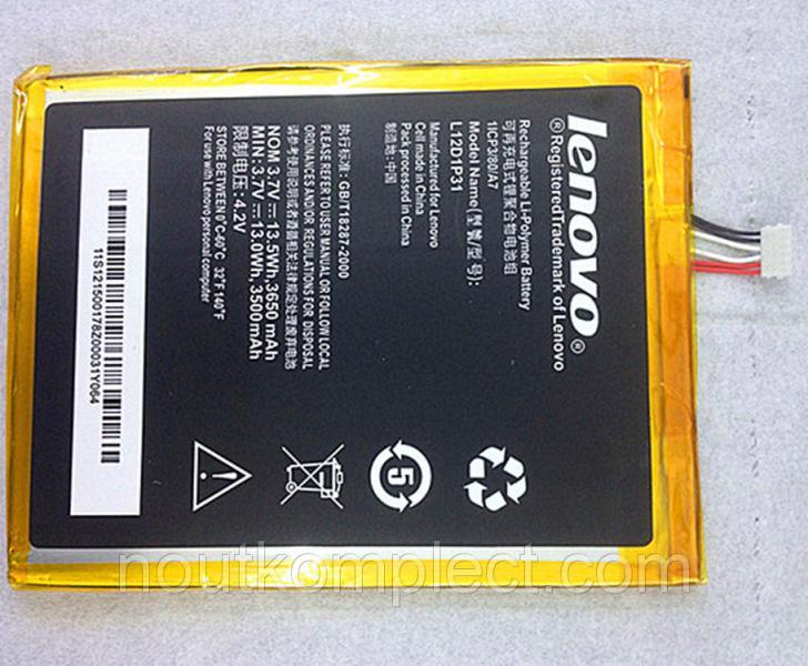 Батарея для Lenovo A1000 A1010 A5000 A3000 A3000-H