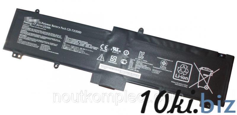 Батарея для Asus C21-TX300D  (Asus TX300 ), цена фото купить в Киеве. Раздел Аккумуляторы для ноутбуков, планшетов, электронных книг, переводчиков