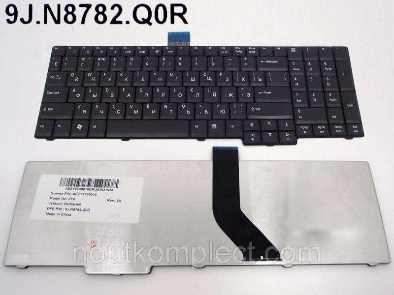 Клавиатура для ACER 8920, 8920G, 7730, 7530, 7230, 7630, ZY6