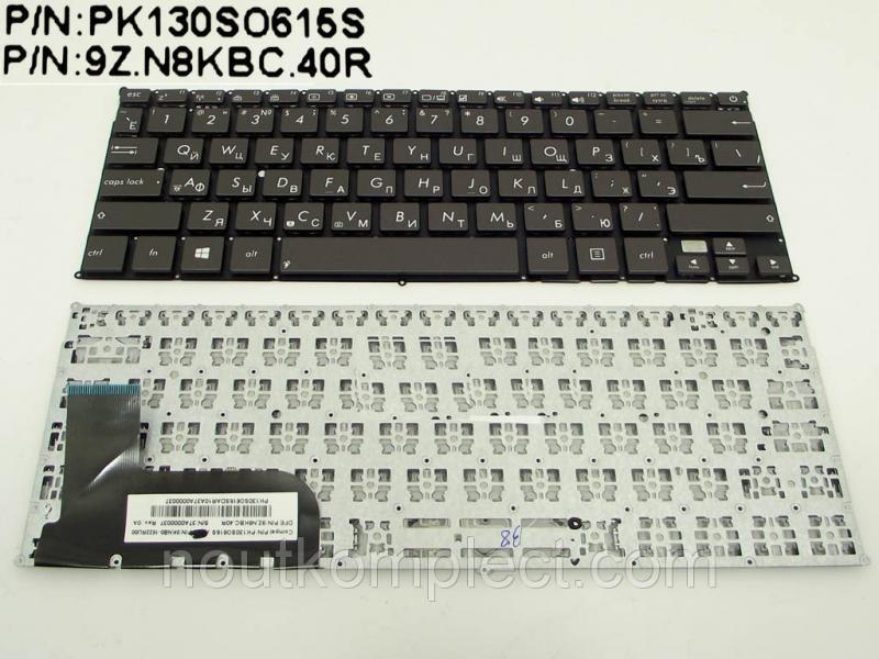 Клавиатура для ноутбука Asus UX21, UX21A UX21E