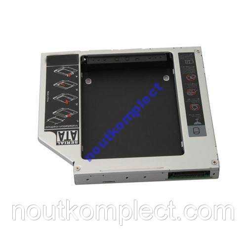 Caddy карман привод - жесткий HDD IDE Caddy 12.7