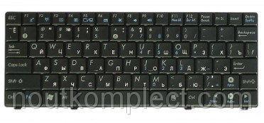 Клавиатура для ноутбука ASUS T91