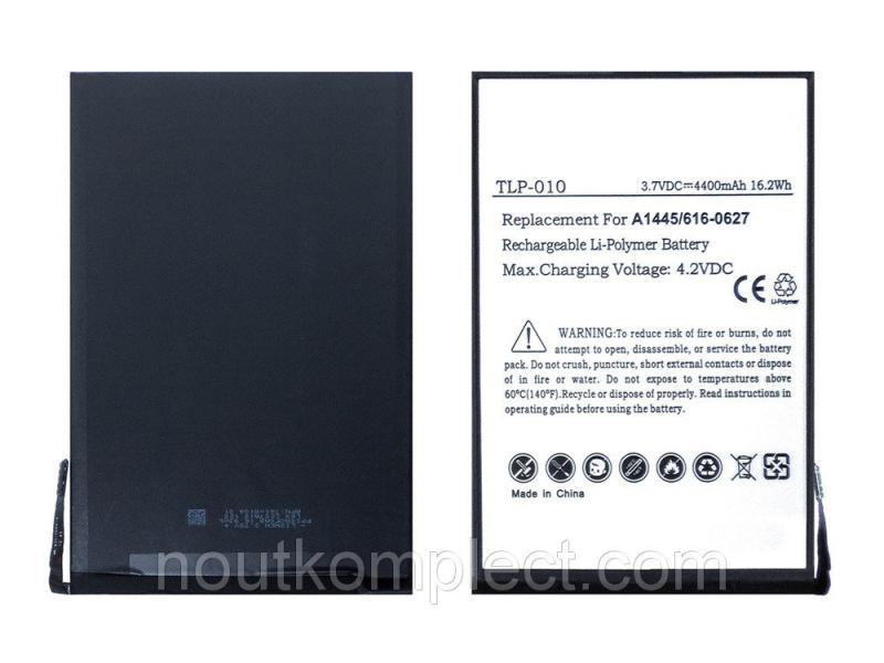 Батарея для iPad Mini 3.7V 4400mAh