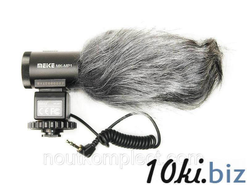Микрофон Meike MK-MP1, цена фото купить в Киеве. Раздел Микрофоны