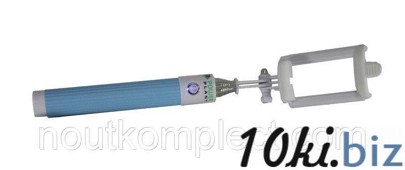 Селфи-монопод PowerPlant ISM-13 с блоком дистанционного управления Моноподы, селфи-палки на Электронном рынке Украины