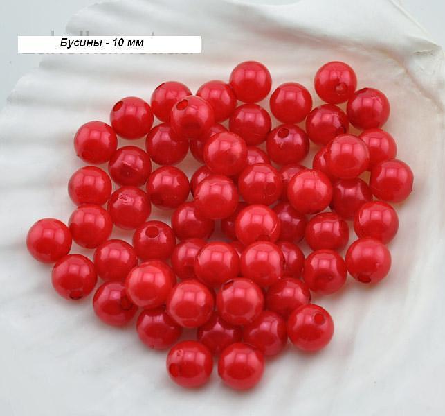 Фото Бусины ,полубусины ,стразы,.цветок.шина, тесьма пластик, Бусины  разные Бусины  пластиковые , Красные  10  мм .