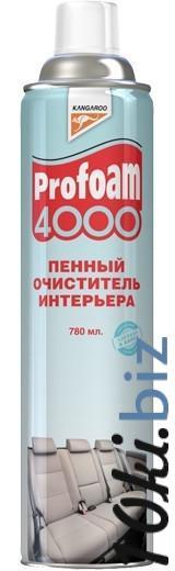 Очиститель Profoam 4000 интерьера 780мл. Жидкости для стеклоочистителя в России
