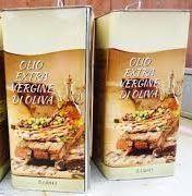 Оливковое масло Olio Extra Vergine 5 л (олия екстра вирджин)(нерафинированное)