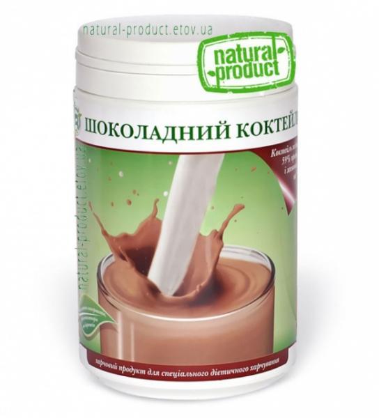 Протеиновый Шоколадный коктейль, 450 гр