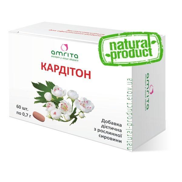 Кардитон, 60 табл. по 700 мг