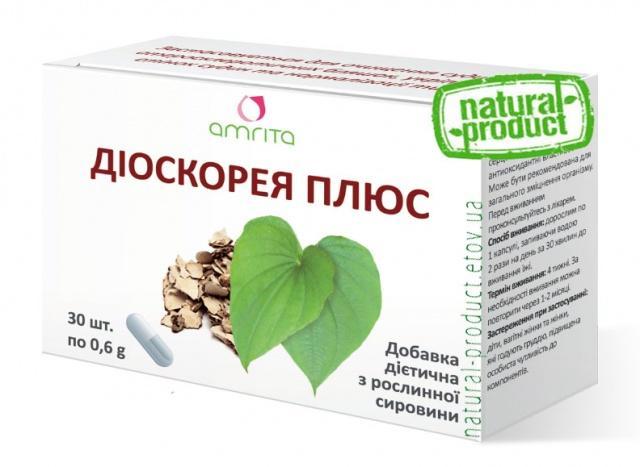 Диоскорея плюс, 30 капс. по 600 мг
