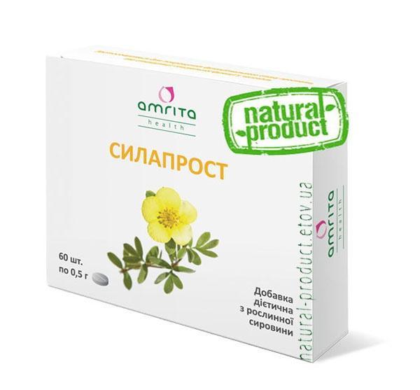Силапрост, 60 табл. по 500 мг