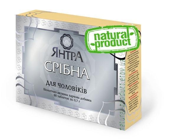 Янтра Серебряная, 30 капс. по 600 мг
