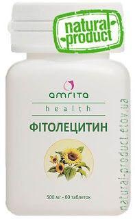 Фитолецитин, 60 табл. по 500 мг