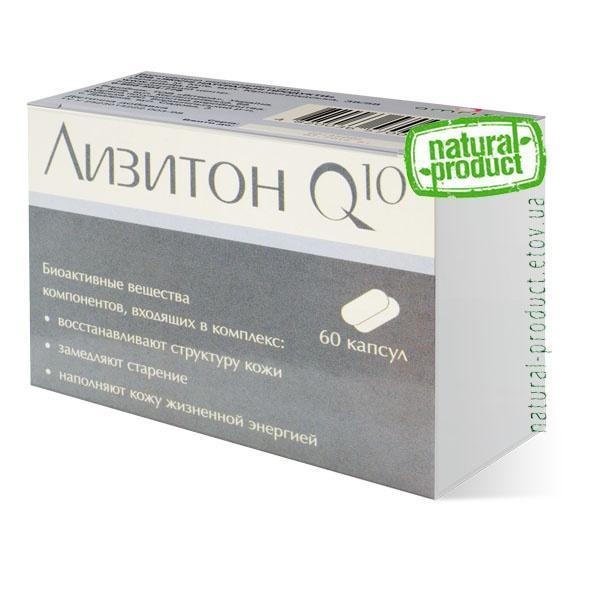 Лизитон Q10, 60 капс. по 500 мг