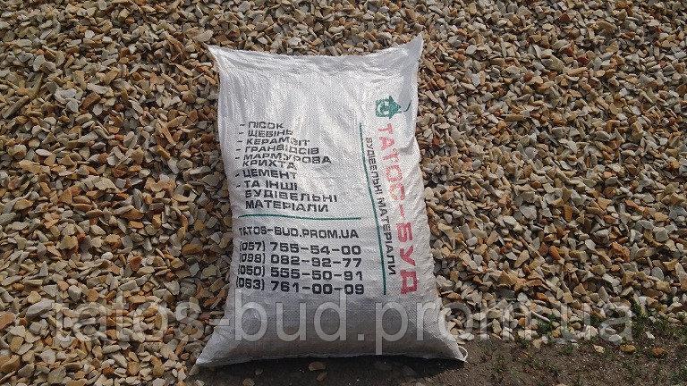 Купить мраморная крошка, цена мраморная крошка Харьков, Украина