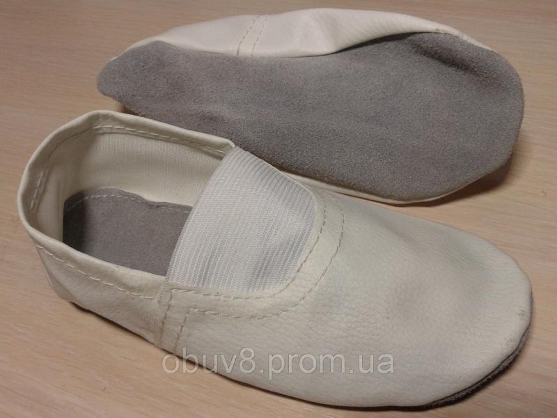Чешки белые кожа обувь для гимнастики оптом