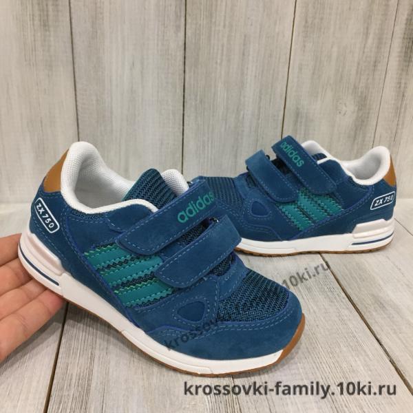 Фото Кроссовки NEW!!! Кроссовки детские Adidas