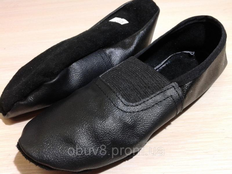 Чешки гимнастические тапочки для танцев оптом