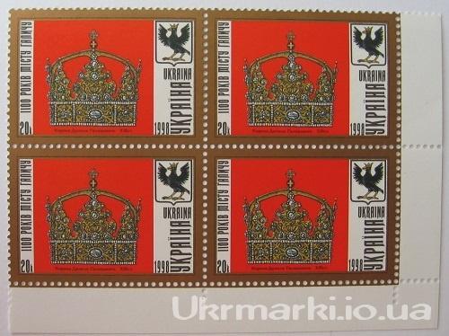Фото Почтовые марки Украины, Почтовые марки Украины 1998 год 1998 № 209 угловой кварблок почтовых марок 1100-летие Галича