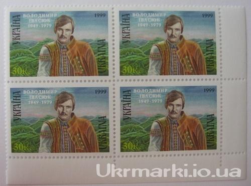 Фото Почтовые марки Украины, Почтовые марки Украины 1999 год 1999 № 236 угловой квартблок почтовых марок Ивасюк