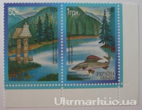 Фото Почтовые марки Украины, Почтовые марки Украины 1999 год 1999 № 242-243 угловая сцепка почтовых марок Синевир Европа CEPT