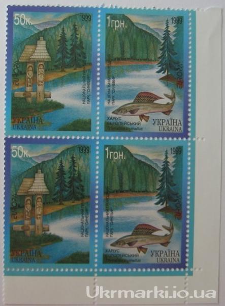 Фото Почтовые марки Украины, Почтовые марки Украины 1999 год 1999 № 242-243 угловые сцепки почтовых марок Синевир Европа CEPT