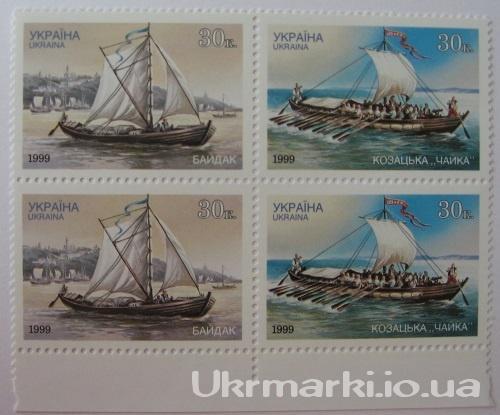 Фото Почтовые марки Украины, Почтовые марки Украины 1999 год 1999 № 248- 249 сцепки почтовых марок Корабли Байдак казацкая чайка