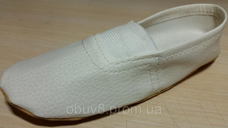 Чешки белые обувь для танцев оптом