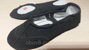 Фото Чешки балетки обувь для танцев гимнастики хореографии оптом Балетки текстильные обувь для танцев оптом
