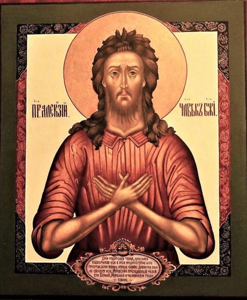 Икона Святой  Алексий человек Божий