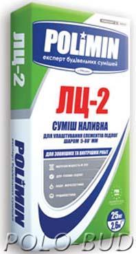 ЛЦ-2 СМЕСЬ НАЛИВНАЯ для устройства элементов пола (слой 5-80* мм), 25 кг