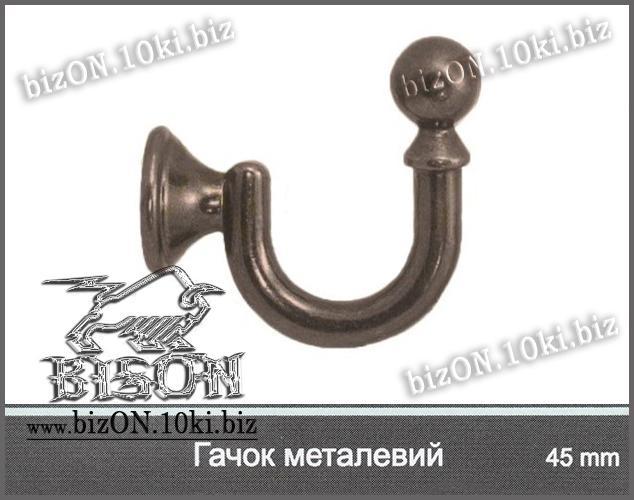 Розета Х«ГАЧОК МЕТАЛЕВИЙ»   45мм   (Подхват для штор),   цвет – Оникс