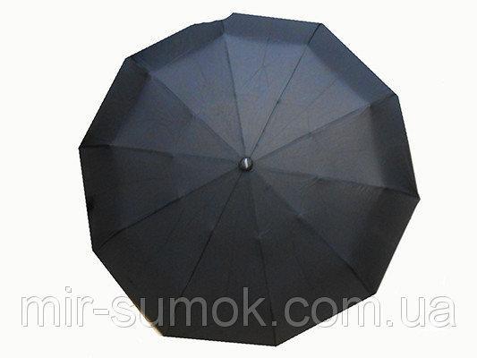 Мужской зонт полуавтомат 3 сложения Tornado Артикул 6