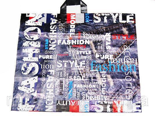 Подарочные пакеты Артикул 400 №04 цена за 10 штук