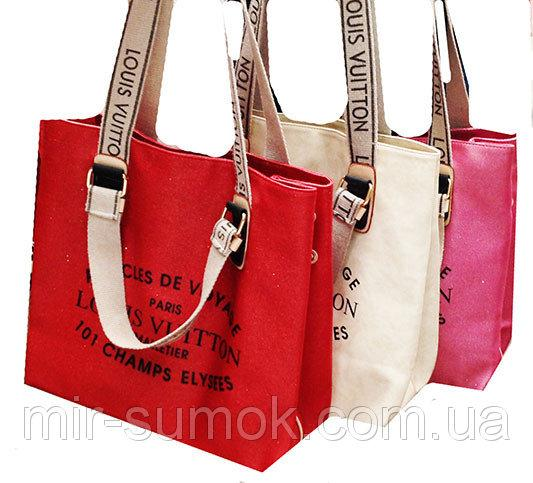 Женская сумка Louis Vuitton Артикул 4-16-16 пудра