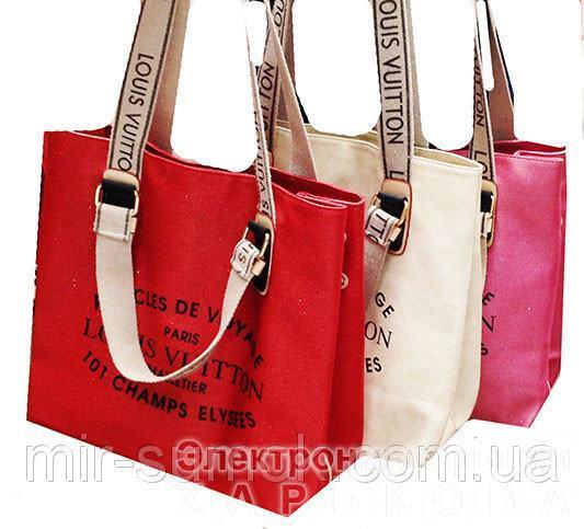 d22538170d9a Женская сумка Louis Vuitton Артикул 4-16-16 пудра - Женские сумочки и  клатчи на рынке Барабашова