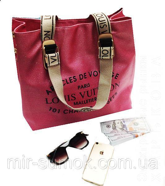 6b1f84eb87a0 ... Женская сумка Louis Vuitton Артикул 4-16-16 пудра - Женские сумочки и  клатчи ...